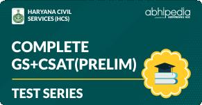 """""""HCS GS+CSAT Prelims Test series"""""""