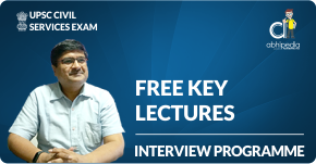 """""""Free Lectures for RBI Grade B Interview Prepataion"""""""