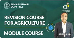 """Revision Course for Agriculture ( Punjab patwari Exam)"""