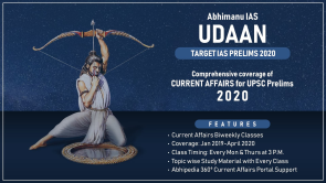 Courses Udaan Current Affairs Course
