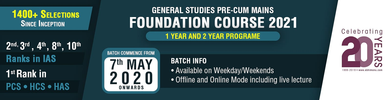 Ias-pre-cum-main-foundation-course-for-ias-2021